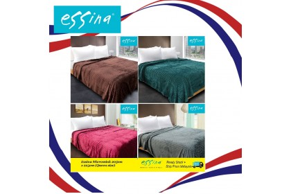 Essina Micromink Ultra Soft Embossed Printing Blanket Extra Large size 205cm x 225cm - 1 PIECE